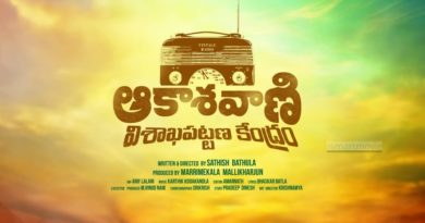 Akasavaṇi visakhapaṭṭaṇa kendram title poster release mattet