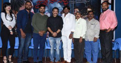 'ఇది నా సెల్ఫీ' చిత్రం.. సెల్ఫీ కాంటెస్ట్ తో బహుమతులు... !!