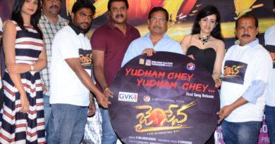 First Single 'Yuddham Chey' From 'Jai Sena' Released !!