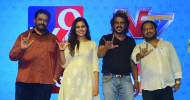 """Upendra's """"I Love You"""" movie Pre-release event"""