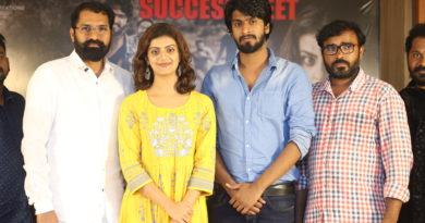 Bailampudi Movie Success Meet