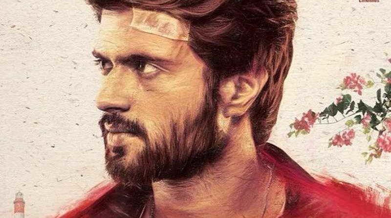 'Dear Comrade' Trailer Launch on July 11th