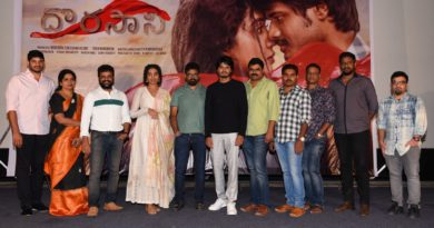 DORASAANI Trailer Launch
