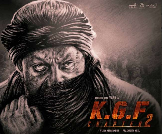 Sanju Bhai in Crazy Project !!