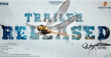 Tuneega trailer released