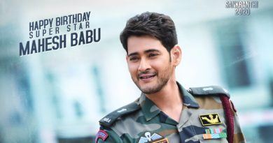 First Look, Teaser of 'Sarileru Neekevvaru' Released On The Occasion Of Superstar Mahesh's Birthday