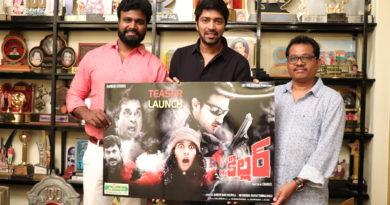 llari Naresh releases 'Mr Killer' teaser