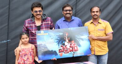 "Victory Venkatesh lunched ""Erra chira"" motion poster"
