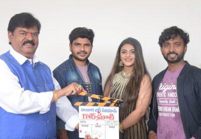 Rajputh movie opening