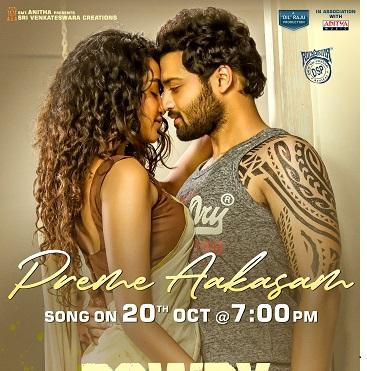 Ashish & Anupama Parameswaran from Rowdy Boys Movie Stills